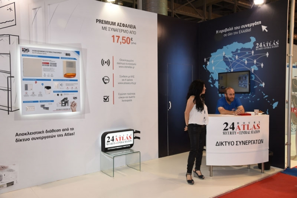 securexpo-2016_7561364C3E-E6BB-EDFA-A83D-111163D91793.jpg